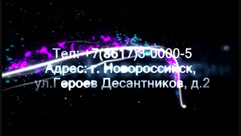 Фитнес центр в Г.Новороссийск