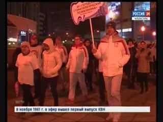 У чебоксарских врачей утро началось с зарядки // ГТРК Чувашия. 2018.11.08.