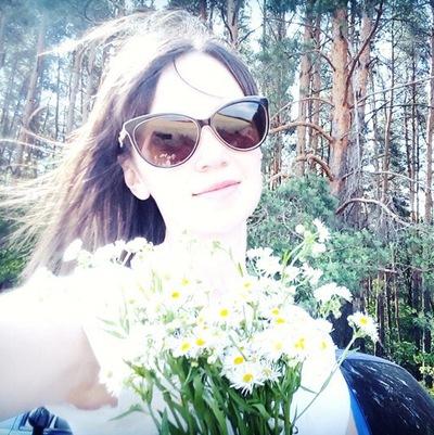 Кристина Кристаллинка