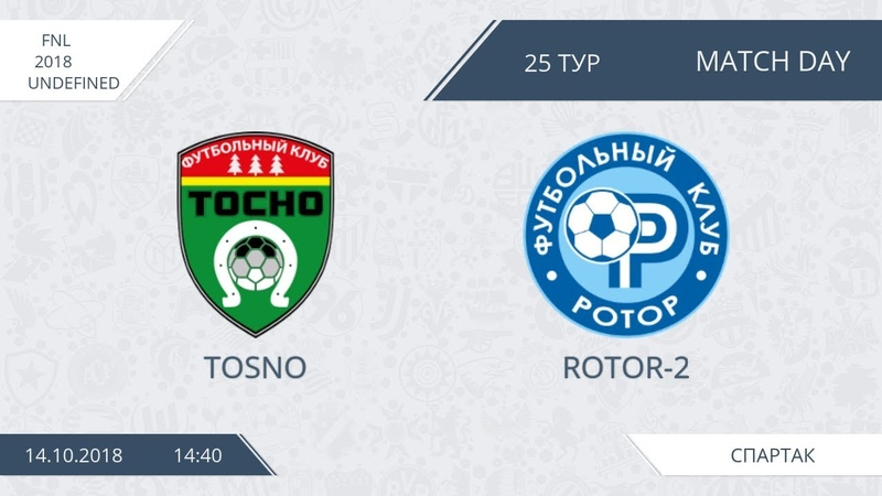 AFL18 Russia FNL Day 25 Tosno Rotor 2