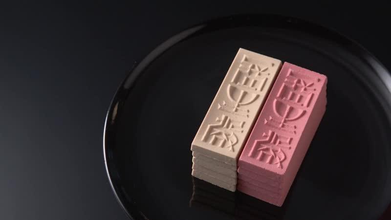 落雁:四季を彩る金沢の菓子文化
