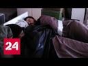 Бывший отец семейства натравил рейдеров на свою семью - Россия 24
