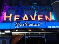Heaven-Vip Lounge, 13 ноября 1987, Москва, id175356240