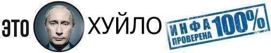 Россия согласилась допустить украинского консула к похищенной летчице Савченко - Цензор.НЕТ 9840
