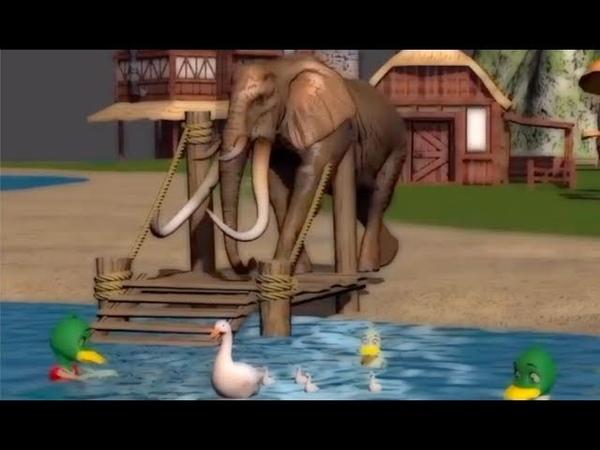 เพลงช้าง ช้าง ช้าง เพลงเป็ดอาบน้ำในคลอง
