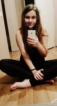 Соня Джоган