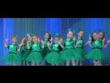 Отчетный Концерт Студии Танца