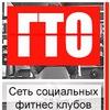 Фитнес-клубы Кемерово
