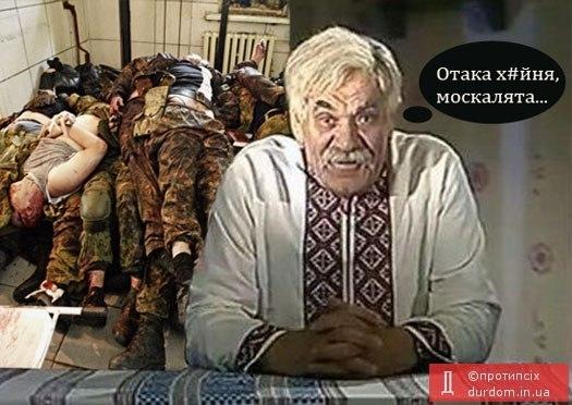 ГПУ объявила о подозрении силовикам за преступления против Евромайдана - Цензор.НЕТ 7715