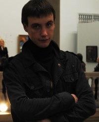 Александр Вежев, 25 сентября , Орша, id152610661