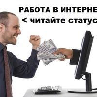 Дмитрий Семенов, 1 декабря , Уфа, id179481261