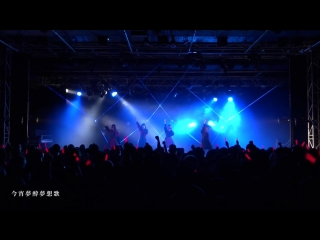 "Woltanative - 1st Oneman Live ""THE WORLD"" [ENCORE EDITION]Shinjuku BLAZE 2018/04/01"