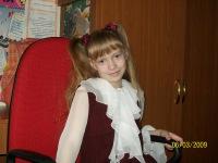 Лилия Головкова, 28 августа 1998, Москва, id176250352