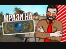 Dmitriy Landstop МРАЗИ НА ГЛОБАЛАХ CS GO