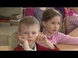 Как рассказать ребенку о Боге.  Православные беседы №9