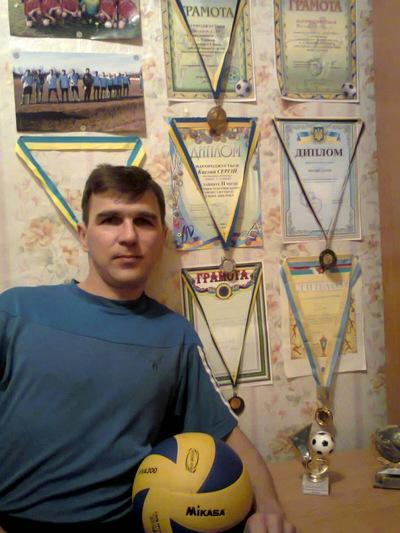 Сергей Кислий, 21 мая 1977, Новокузнецк, id207297272