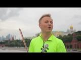 Футбол - Алексей Алексеев-Скрипач