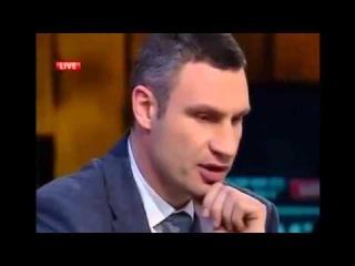 Военный преступник Кличко не может сформулировать мысль об агрессии киевской хунты в Крыму