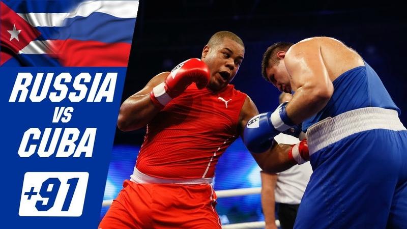 91kg Jose Larduet Cuba vs Maxim Babanin Russia 13 September 2018