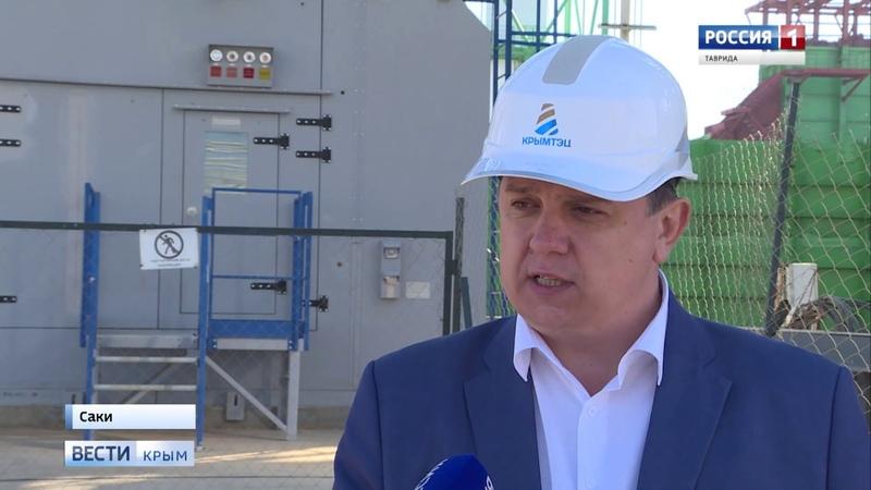 Сакская ТЭЦ ежесуточно дает Крыму 90 мегаватт
