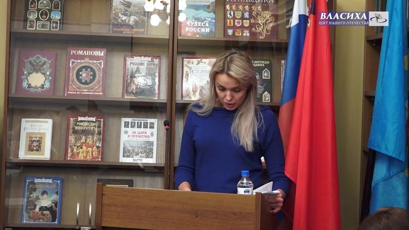 Очередное заседание Совета депутатов г.о. Власиха