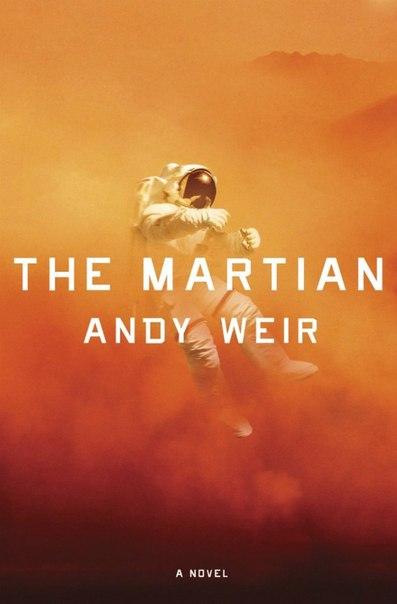 Марсианин смотреть онлайн (2015)