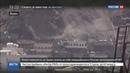 Новости на Россия 24 • Кровавый теракт в Йемене устроили члены ИГИЛ