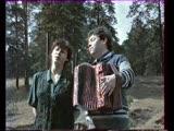 Играй гармонь , 1997 - 1998 , (1)