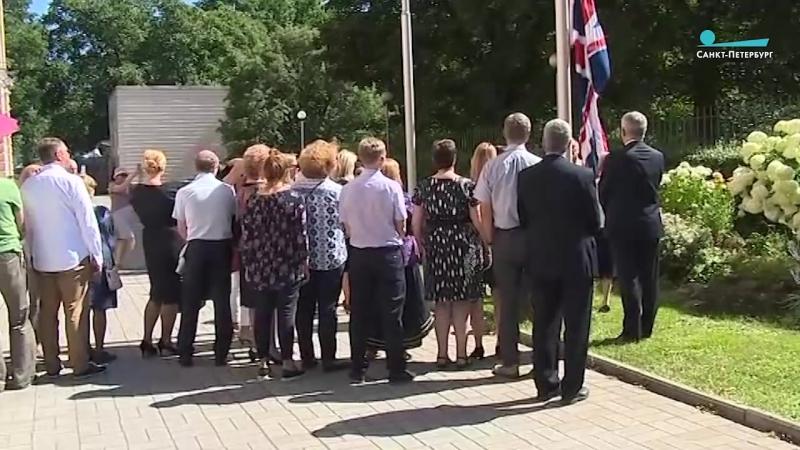 Сотрудники генконсульства Великобритании сняли флаг со здания диппредставительства на Лафонской