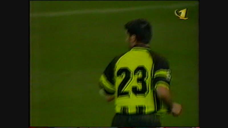 Лига чемпионов 1996 1997 1 2 финала Боруссия Манчестер Юнайтед 1 0