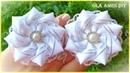 Канзаши/Цветы из репсовой ленты МК/Grosgrain Ribbon Flower/Flor de Fita de Gorgurão/Ola ameS DIY