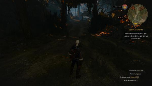 Ведьмак 3 - Послеквестие - Без следа