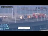 Крымский мост- 8 Чудо Света