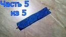 10Новогодний браслет из бисера.Часть 5 из 5.Лиза Иванова