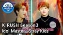 Idol Master Stray Kids KBS World Idol Show K RUSH3 ENG CHN 2018 05 18