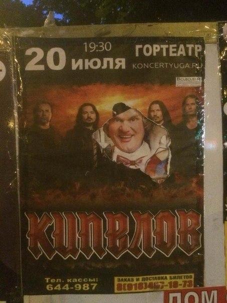 Фото №456250882 со страницы Ульяны Дудниковой