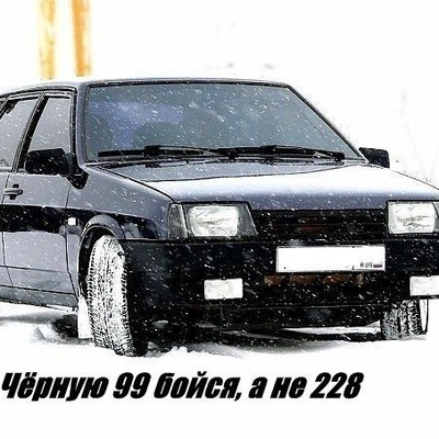 Александр Александрович, 24 апреля 1987, Брест, id228565061