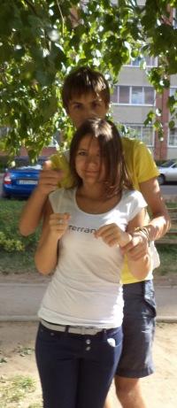 Оксана Молчанова, 13 октября , Тольятти, id89173017