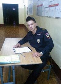 Никита Сластухин, 22 июля 1992, Черкассы, id159722752