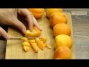 Наконец то Нашелся самый простой и самый быстрый рецепт абрикосового пирога к чаю 1