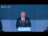 Выступление Путина и Инфантино на открытии ЧМ-2018