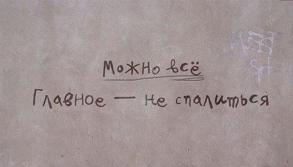 Всяко - разно 153 )))