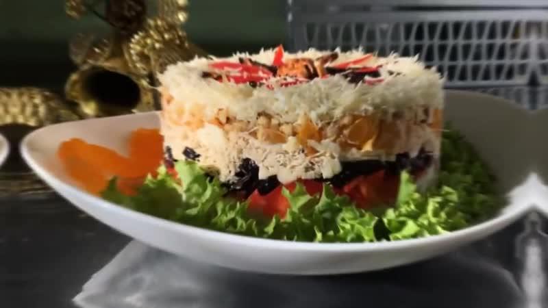 Потрясающе вкусный салат Оригинальный лёгкий это то что нужно для праздничного стола