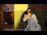 С приветом, Козаностра Мелодрама, 2010 Смотреть мелодрамы фильмы 2013 года полные версии
