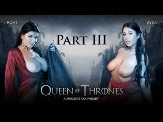 Ayda Swinger, Romi Rain & Danny D, Queen Of Thrones: Part 3 (A XXX Parody) 2017
