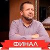 Mikhail Pasynkov