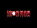 Железный человек_ Приключения в броне (Заставка 2008)