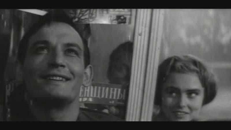 Иду на грозу 1965