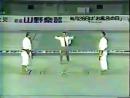 Copa Masatoshi Nakayama 1987