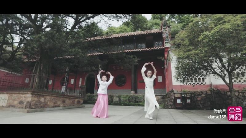 亲子古典舞《半壶纱》【单色舞蹈】